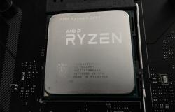Ryzen-chip